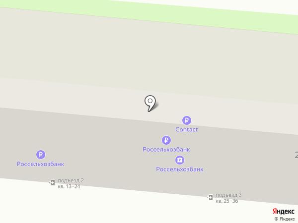 Сбербанк, ПАО на карте Крымска