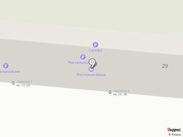 BroadWay Travel на карте Крымска
