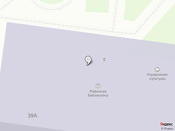 Крымская межпоселенческая районная библиотека на карте Крымска