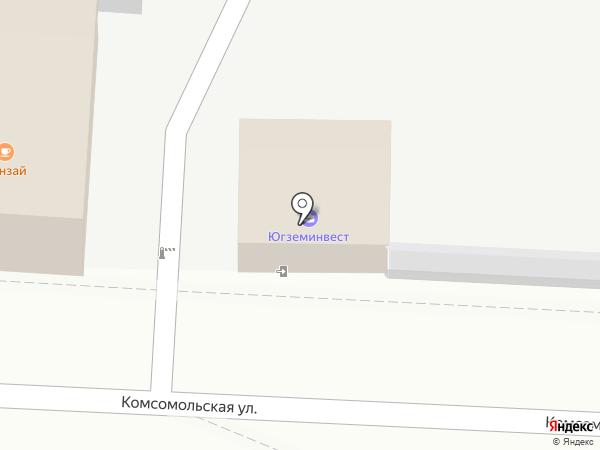 Югземинвест на карте Крымска