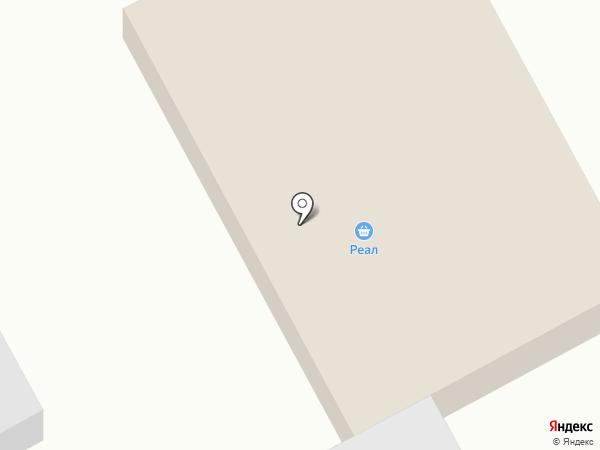 Реал на карте Макеевки