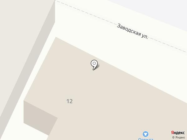 Одежда для всей семьи на карте Красково