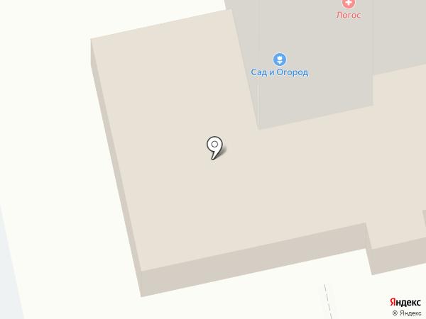 Фермач на карте Балашихи