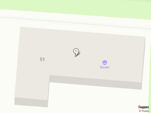 D.com на карте Крымска