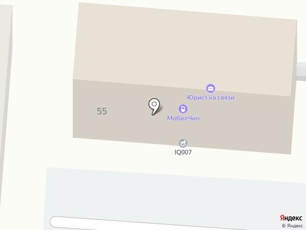 Сервис-Компьютер на карте Крымска
