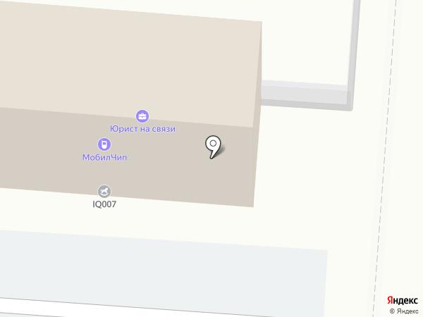 Магазин офисной техники на карте Крымска