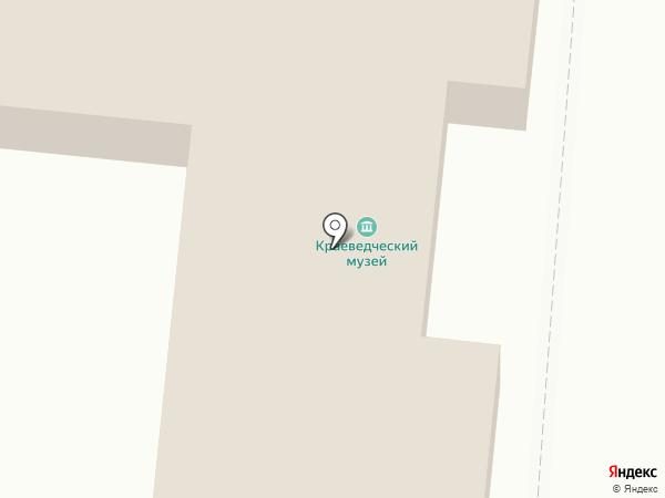 Крымский краеведческий музей на карте Крымска