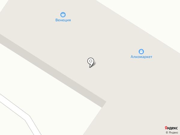 Народный комиссионный магазин на карте Макеевки