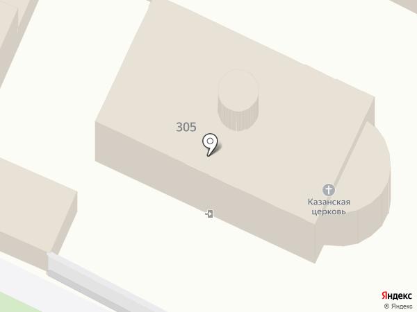 Свято-Казанский храм на карте Крымска