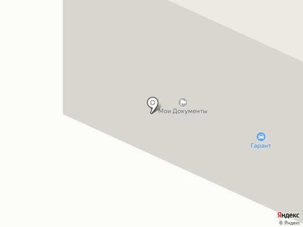 Мои документы на карте Красково