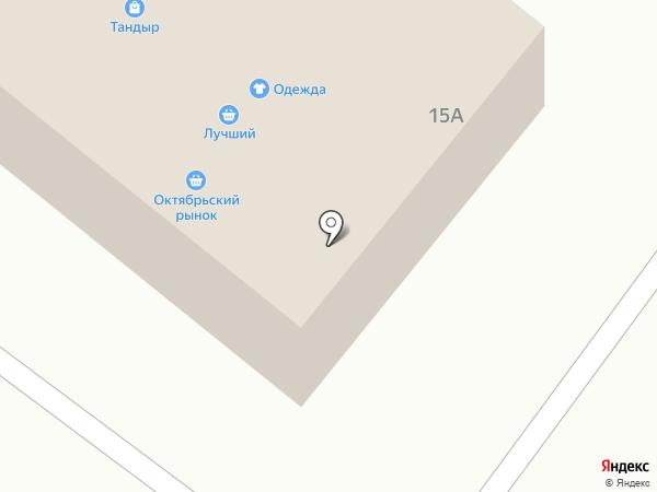 Магазин цветов на Подмосковной на карте Островцев
