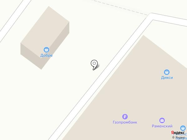 Добре на карте Островцев