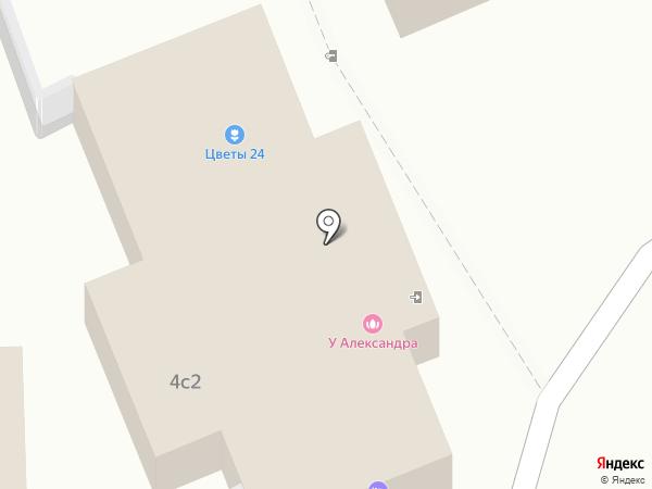 Александр на карте Железнодорожного