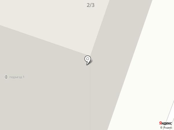 Азалия на карте Красково