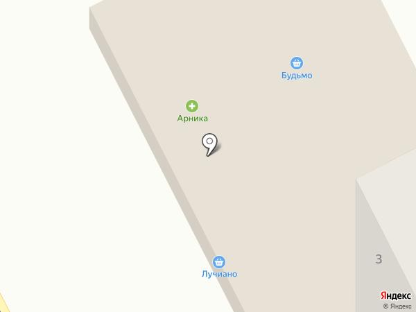 ПРИЗМА-ДЕНТ, стоматологический центр на карте Макеевки