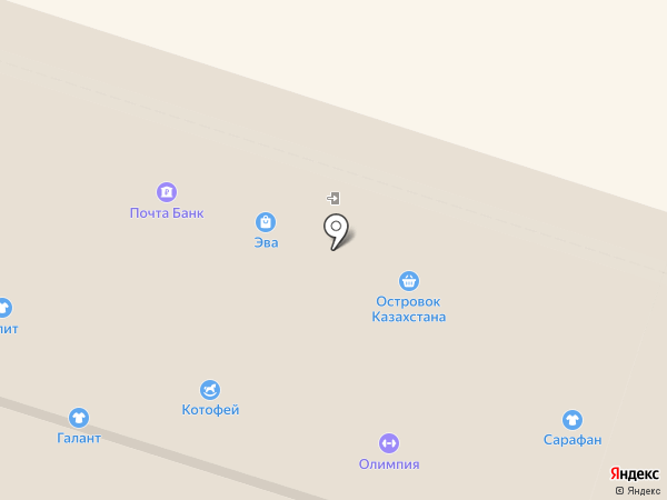 PickPoint на карте Крымска