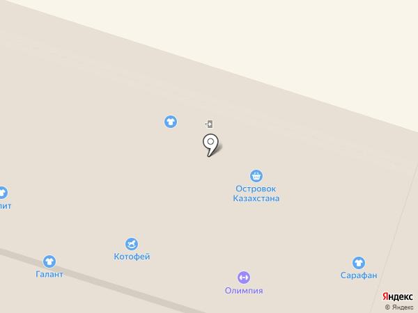 Изумруд на карте Крымска