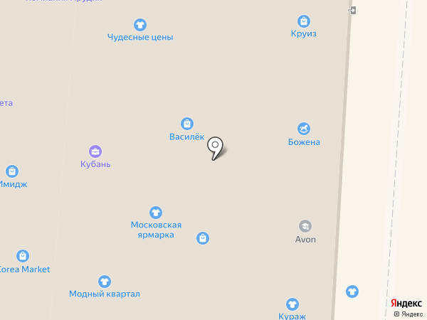 Bellisimo на карте Крымска
