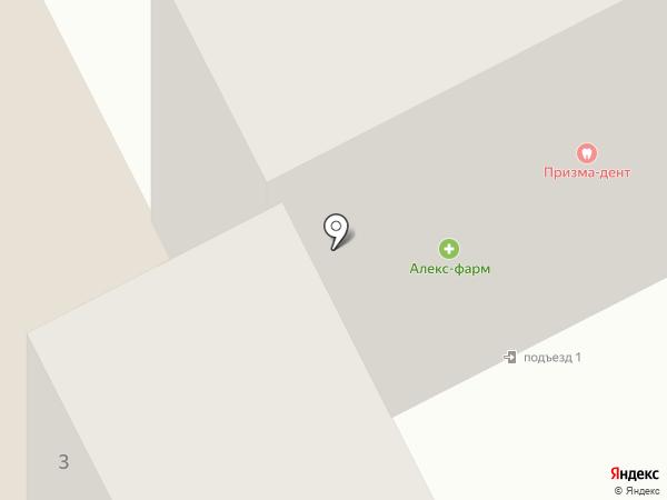 ПРИЗМА-ДЕНТ на карте Макеевки