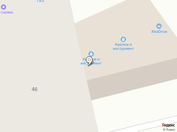 Магазин крепежа на карте Балашихи