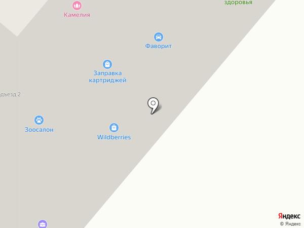 Парикмахерская на карте Островцев