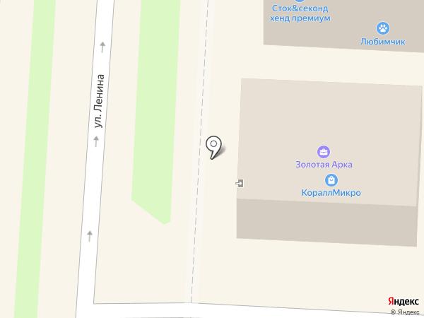 Торгово-сервисная компания на карте Крымска