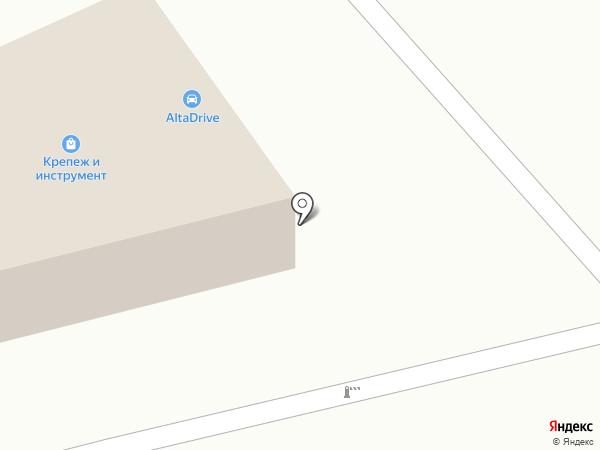 Магазин автоаксессуаров на карте Балашихи