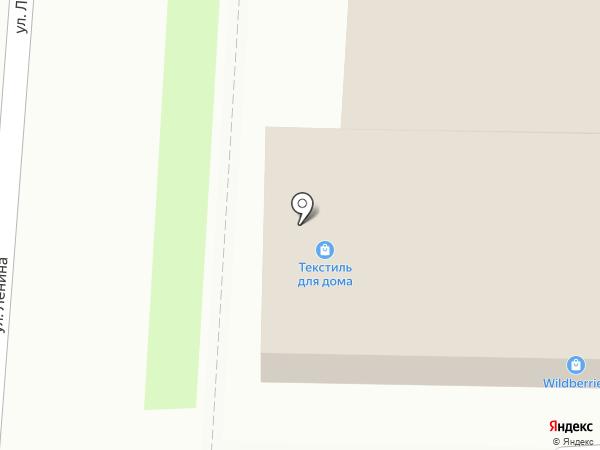 Магазин тканей и тюли на карте Крымска