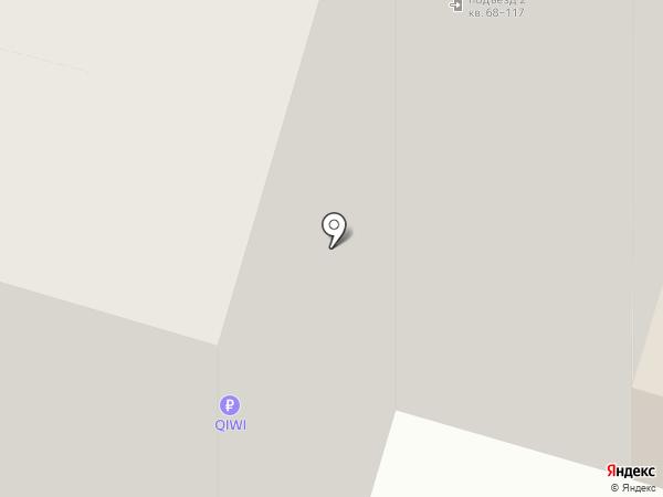 Олин хауз на карте Балашихи
