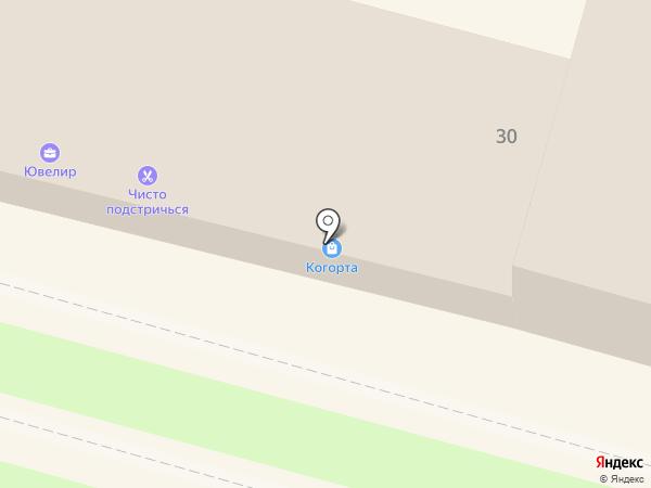 Магазин аксессуаров для мобильных телефонов на карте Крымска