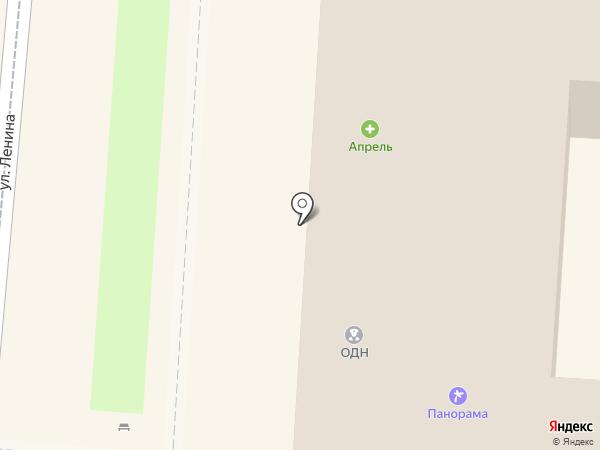 1С: Бухобслуживание на карте Крымска