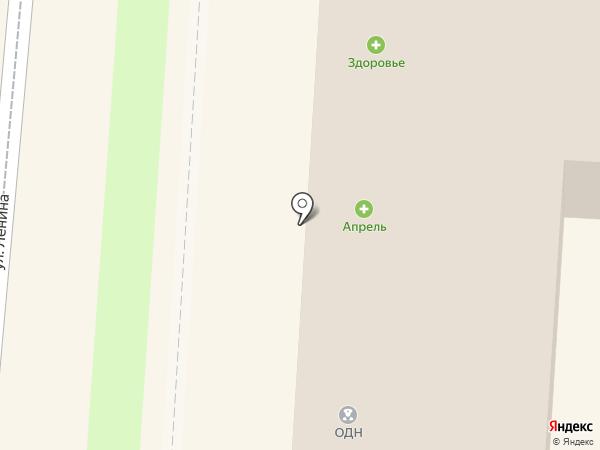 Аптечный склад на карте Крымска