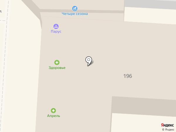 Визаж-студия Натальи Панкратовой на карте Крымска