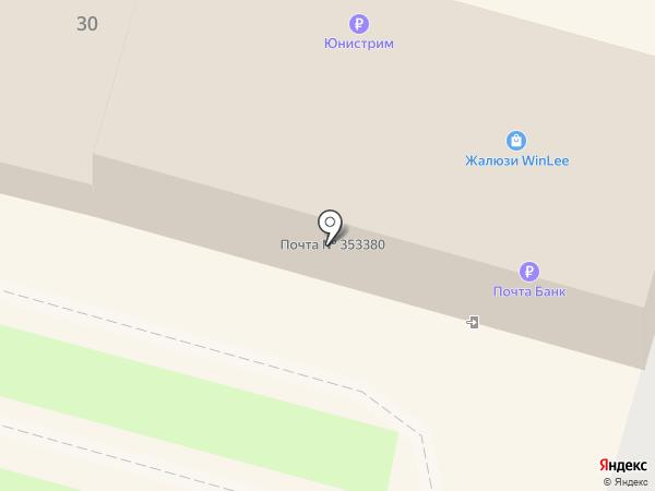 Почтовое отделение на карте Крымска