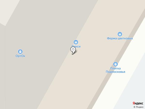 Платежный терминал, СДМ-банк, ПАО на карте Щёлково
