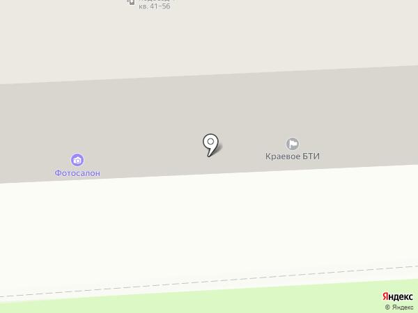 Фотосалон на карте Крымска