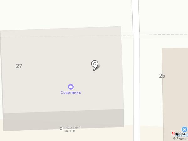 ГРАДАЛЬЯНС на карте Крымска