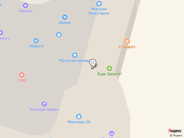 Экспресс-кофейня на карте Щёлково