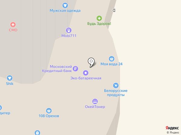 Эко батареечная на карте Щёлково