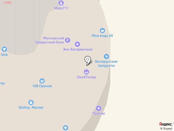 PickPoint на карте Щёлково