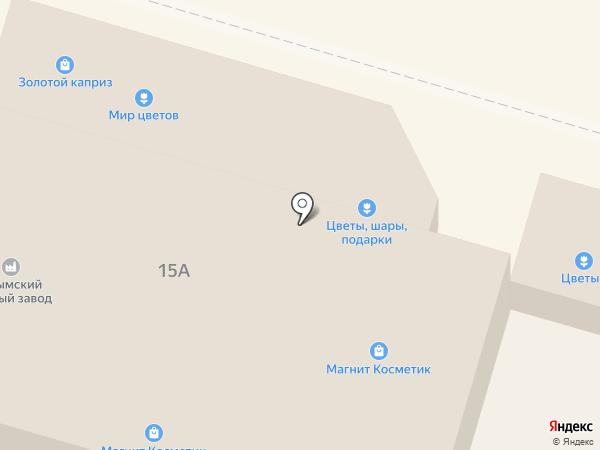 Kfaell на карте Крымска