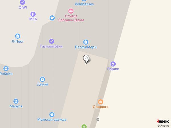Парикмахерская на карте Щёлково