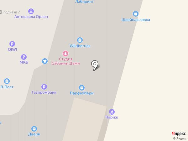 Жаклин на карте Щёлково