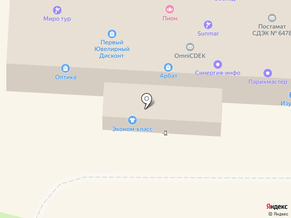 Магазин кожгалантереи на карте Крымска