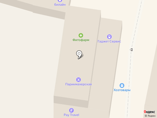 Кедр Фарм на карте Крымска