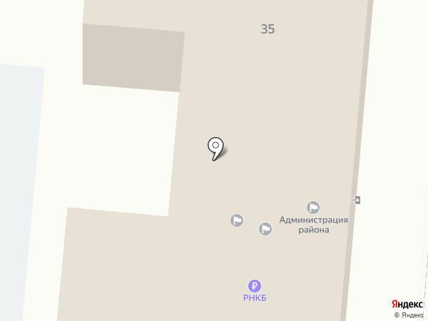 Администрация Крымского района на карте Крымска