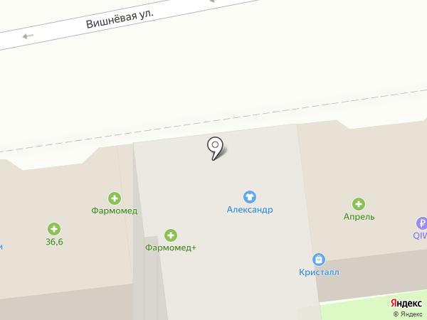 Пешеход на карте Крымска