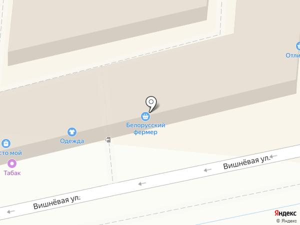 Белорусский фермер на карте Крымска