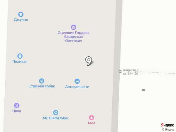 Сафита на карте Железнодорожного