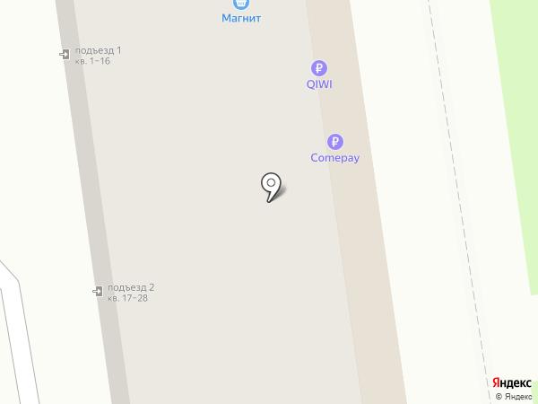 Платежный терминал, КБ Кубань кредит на карте Крымска